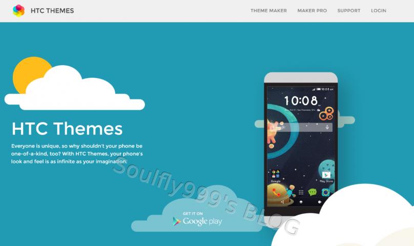 HTC One M9: Theme Maker Internetseite verfügbar 7