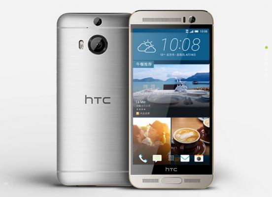 HTC One M9 Plus wurde in China offiziell vorgestellt 1