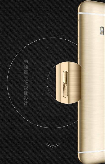 HTC One M9 Plus_2_1