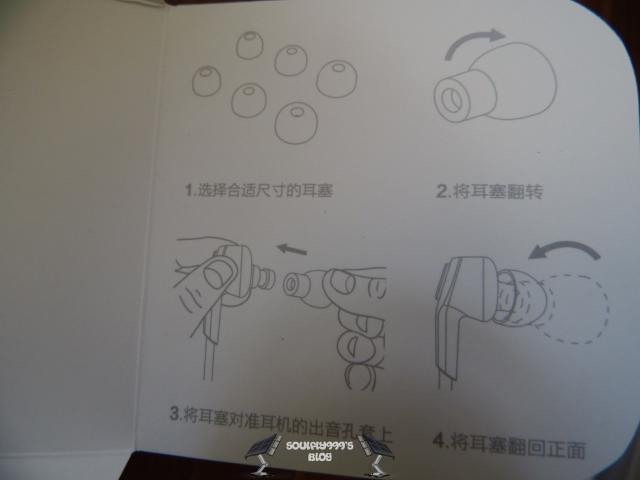 Test / Review: Xiaomi Piston V3 In-Ear Kopfhörer für um die 20 Euro 17