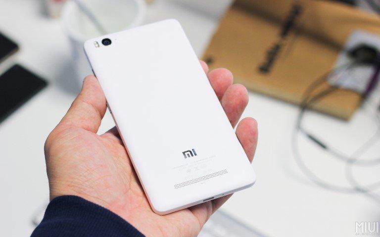 "Xiaomi Mi Launch Event 2015 ""i IS COMING"" - Smartphone Mi 4i wurde offiziell vorgestellt 46"