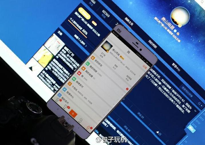 Xiaomi Mi5: Gerüchte über Daten und Fingerabdruckscanner aufgetaucht 3