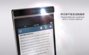 Lenovo Smart Cast: Neues Smartphone projiziert einen Touchscreen 15