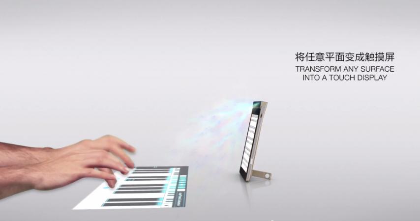 Lenovo Smart Cast: Neues Smartphone projiziert einen Touchscreen 3