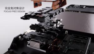 Lenovo Smart Cast: Neues Smartphone projiziert einen Touchscreen 10