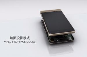 Lenovo Smart Cast: Neues Smartphone projiziert einen Touchscreen 11