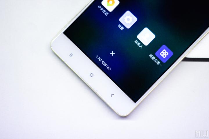Xiaomi Mi Note Pro 5,7 Zoll Smartphone mit Snapdragon 810 Verkauf in Peking gestartet 12