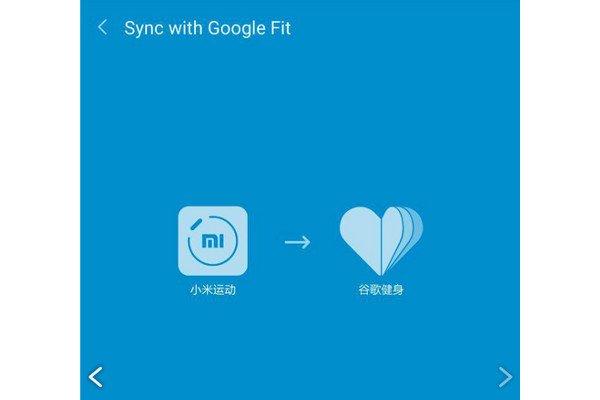 Xiaomi's Mi Band kann jetzt auch mit Google Fit synchronisiert werden (Update 28.05.2015) 1