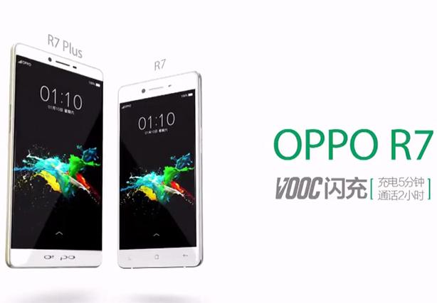 Oppo teasert R7 und R7 Plus mit neuen Fotos und Video, Vorstellung am 20.05.2015 (Update 11.05.2015) 6