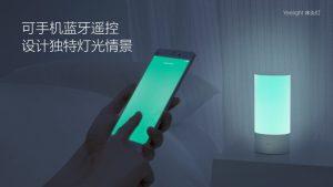 Xiaomi: Neuheiten aus der Pressekonferenz WiFi-Router 2.0 und Yeelight 12