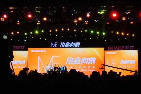 Gionee Marathon M5 mit 6.020 mAh und Elfie E8 offiziell vorgestellt 3