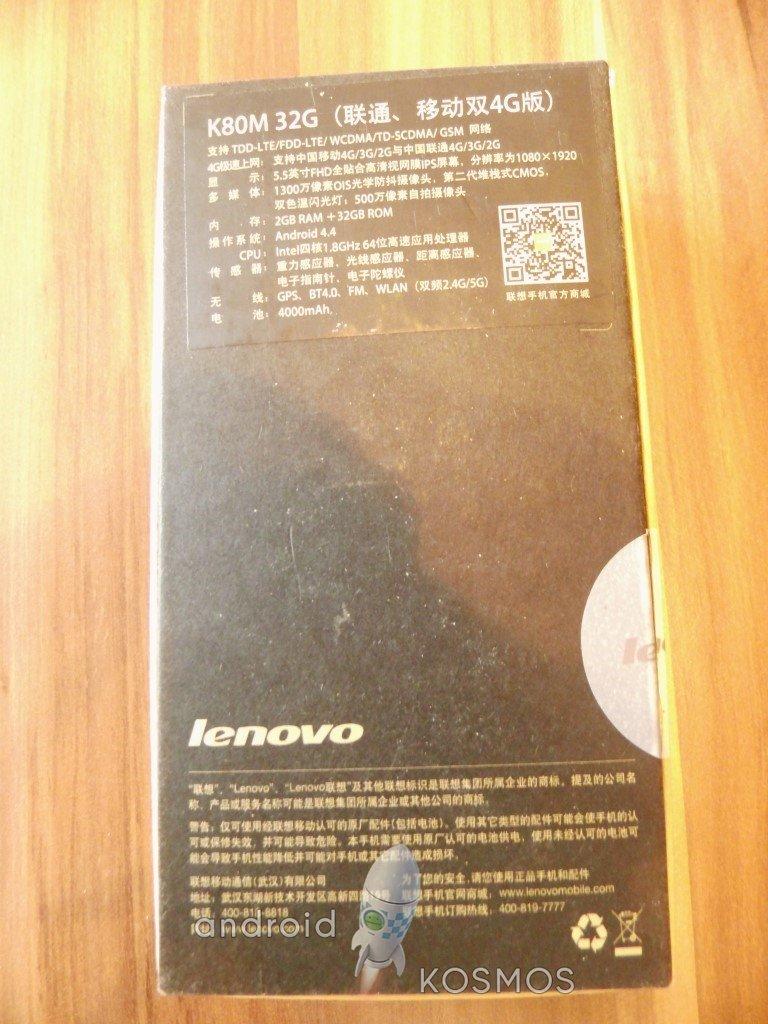 "Test/Review: Lenovo K80 - 5,5 Zoll ""Super-Krieger"" Smartphone mit Atom Prozessor 8"