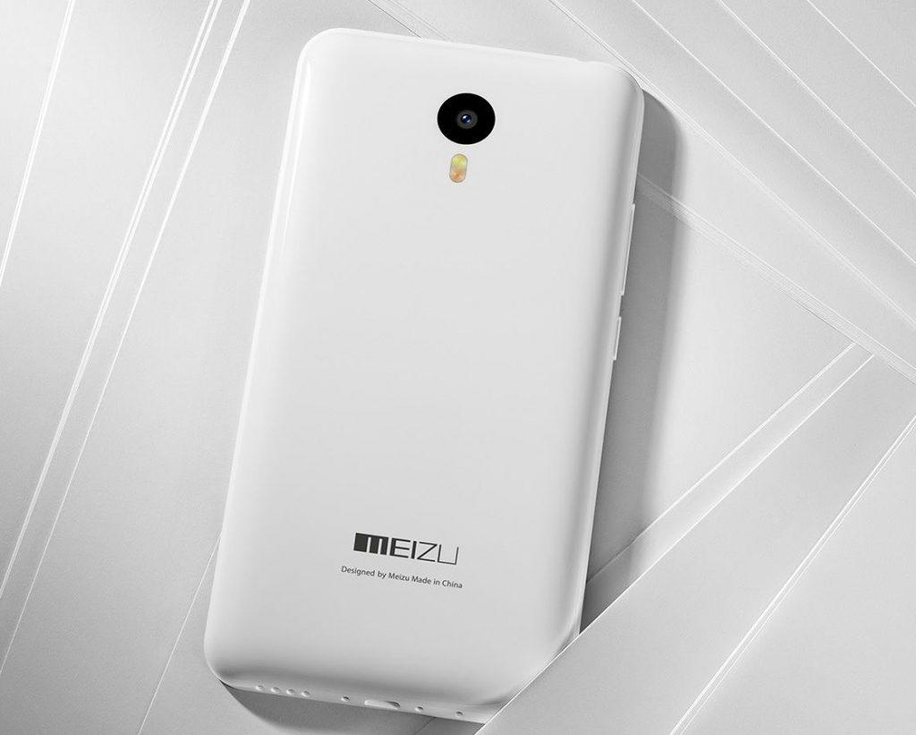 Meizu M2 Note offiziell vorgestellt 4