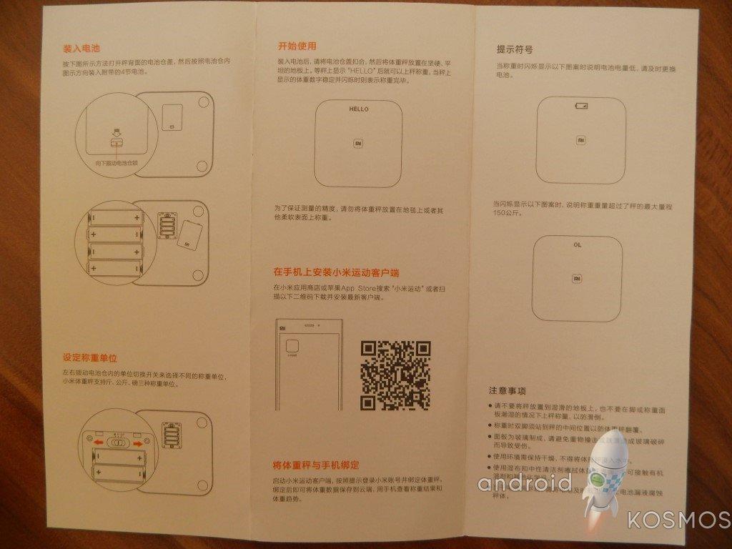Xiaomi Mi Smart Scale Test: Die smarte Waage von morgen 66