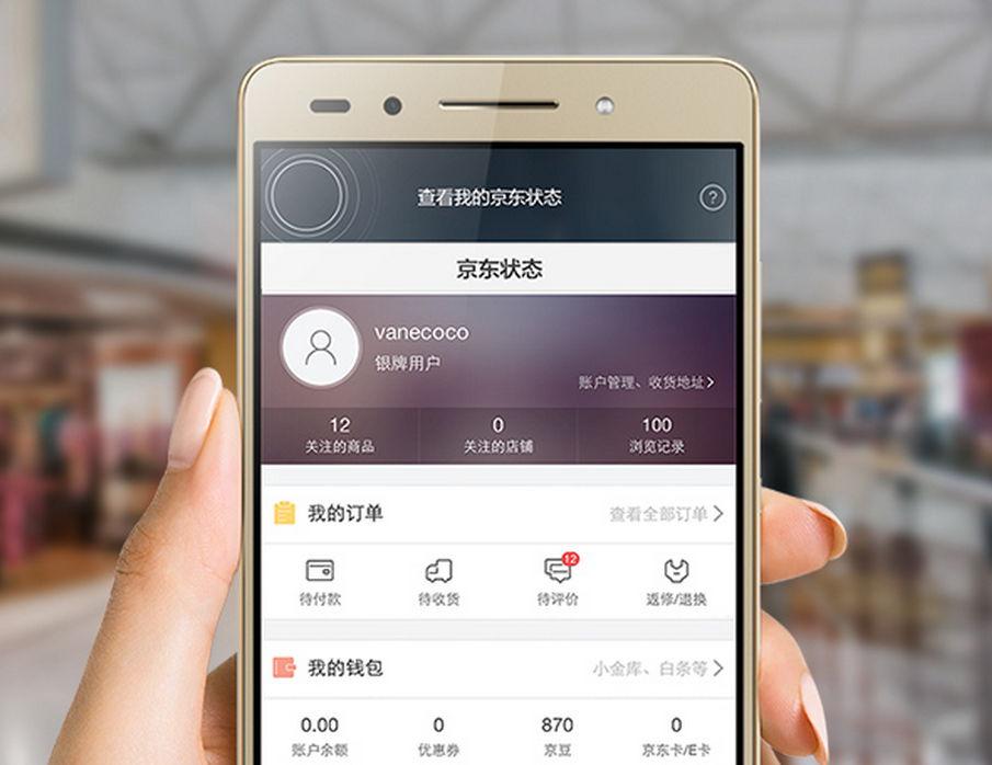 Honor 7: 5,2 Zoll Smartphone mit Kirin 935 und 3GB RAM offiziell vorgestellt 24