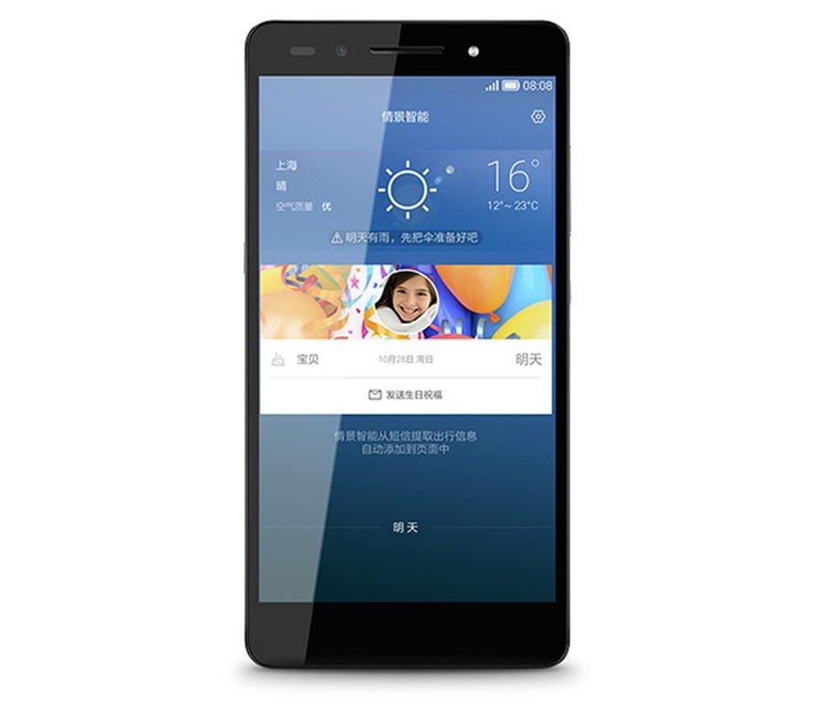 Honor 7: 5,2 Zoll Smartphone mit Kirin 935 und 3GB RAM offiziell vorgestellt 25