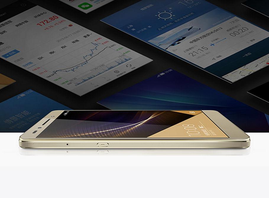 Honor 7: 5,2 Zoll Smartphone mit Kirin 935 und 3GB RAM offiziell vorgestellt 26