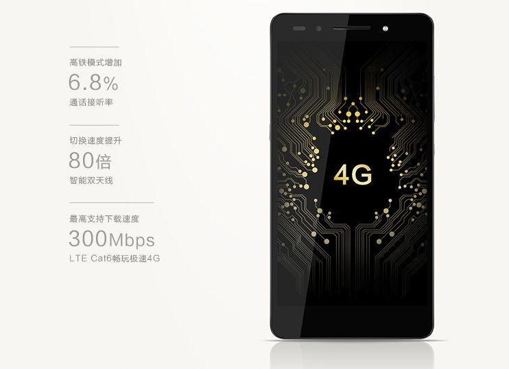 Honor 7: 5,2 Zoll Smartphone mit Kirin 935 und 3GB RAM offiziell vorgestellt 22