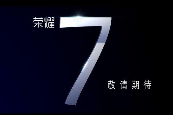 Honor 7: Erstes offizielles Teaser-Video veröffentlicht 1