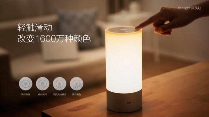 da es die yeelight aktuell nur mit einem chinesischen stecker gibt muss man sich zustzlich fr ein paar euro einen stecker adapter auf eu besorgen - Coole Nachttischlampen
