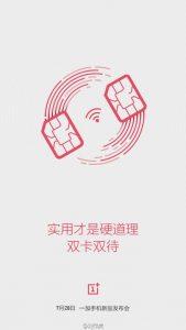 OnePlus-2-Dual-SIM2