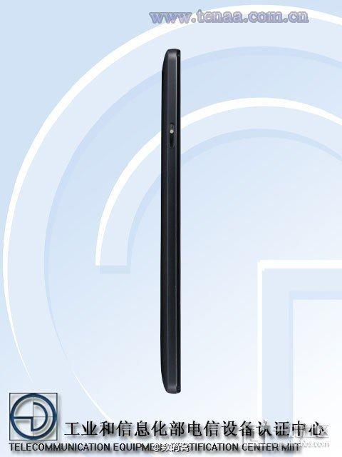 OnePlus Two: Fotos, Snapdragon 810, 4GB RAM, 3.300 mAh Akku, alle LTE-Netze (Update 22.07.2015) 21