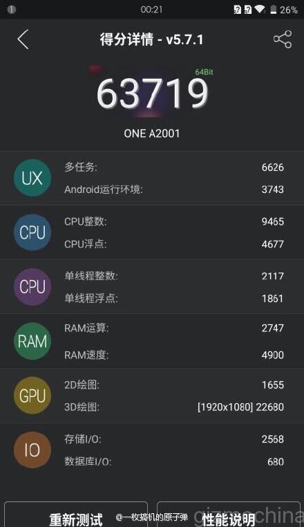 OnePlus Two: Fotos, Snapdragon 810, 4GB RAM, 3.300 mAh Akku, alle LTE-Netze (Update 22.07.2015) 12