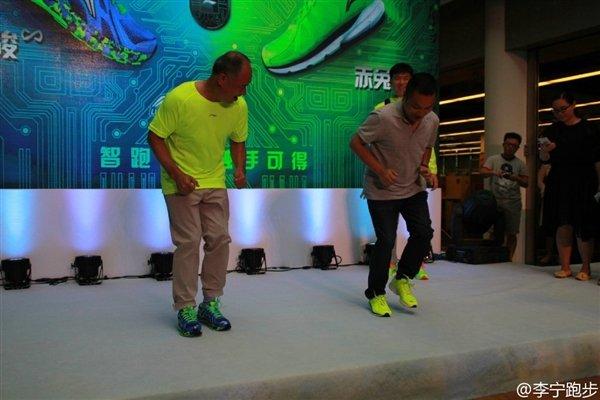 Xiaomi Smart Shoes: Schuhe mit eingebauten Bluetooth und Schrittzähler 2