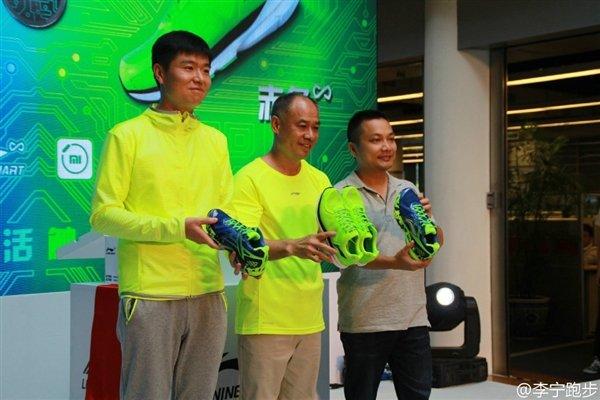 Xiaomi Smart Shoes: Schuhe mit eingebauten Bluetooth und Schrittzähler 3