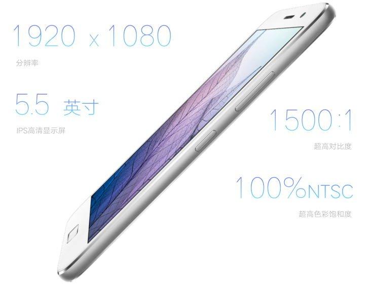 "Lenovo ZUK Z1: 5,5"" Smartphone, Snapdragon 801, 64GB ROM/3GB RAM für nur 268 Euro 12"