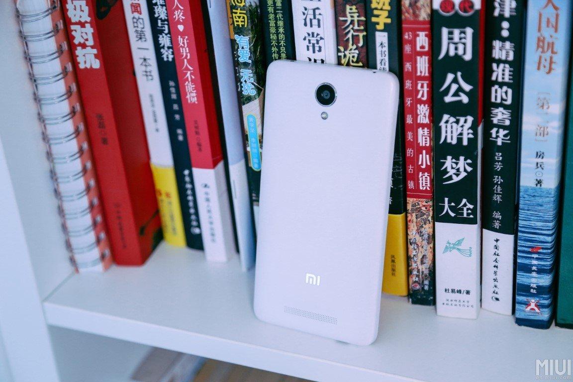 Xiaomi Event: Vorstellung MIUI 7, Redmi Note 2 und Mi Nano Wifi Router 25