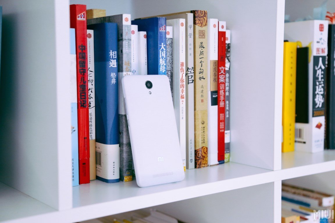 Xiaomi Event: Vorstellung MIUI 7, Redmi Note 2 und Mi Nano Wifi Router 27