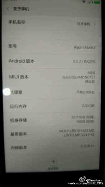Xiaomi Redmi Note 2: Erste Fotos und Daten geleaked 7