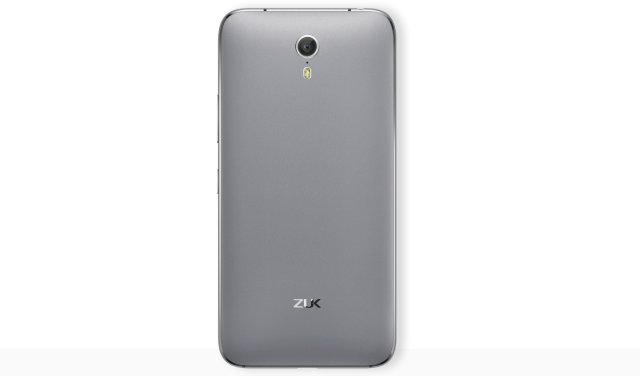 "Lenovo ZUK Z1: 5,5"" Smartphone, Snapdragon 801, 64GB ROM/3GB RAM für nur 268 Euro 15"