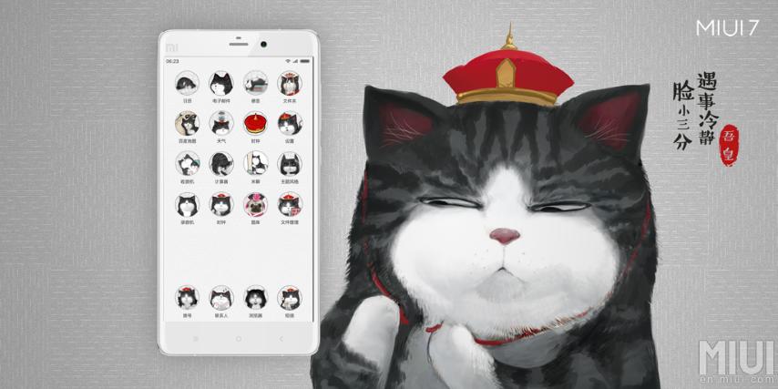 Xiaomi Event: Vorstellung MIUI 7, Redmi Note 2 und Mi Nano Wifi Router 5