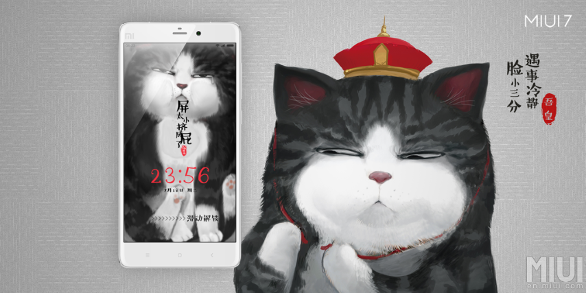 Xiaomi Event: Vorstellung MIUI 7, Redmi Note 2 und Mi Nano Wifi Router 6