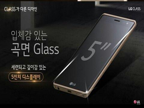 LG-Class-leak_1