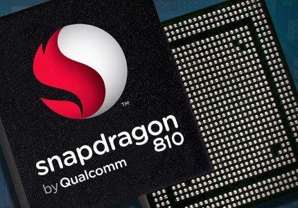 OMGEX Qualcomm Snapdragon 8101