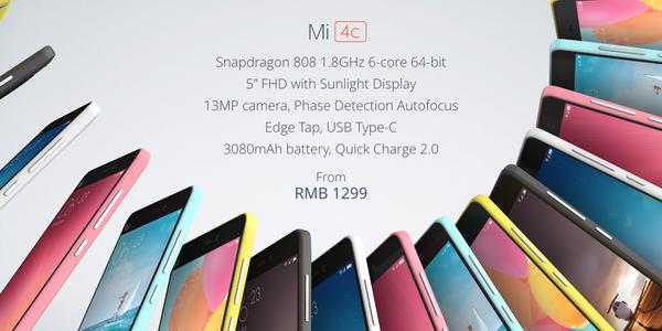 Xiaomi Mi 4c: Flaggschiff mit Snapdragon 808 und USB Typ C jetzt ab 214€ im Vorverkauf 19