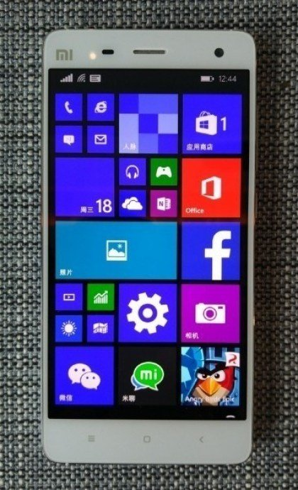 Xiaomi-Mi4-mit-Windows-10-1426698349-0-11