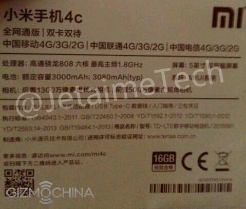 xiaomi-mi4c-leaked-box