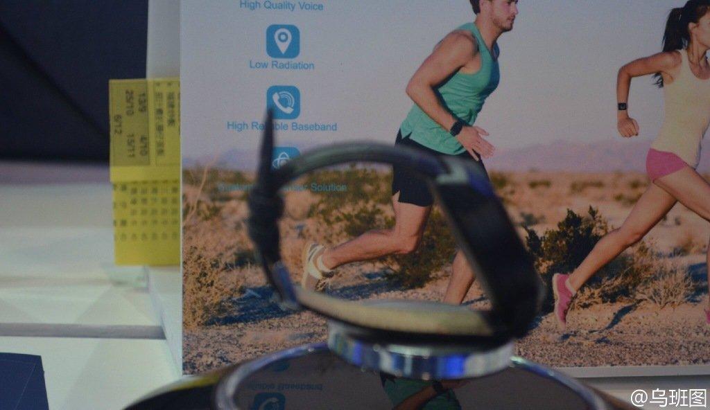 Fotos einer neuen Meizu Smartwatch im Betrieb aufgetaucht 6