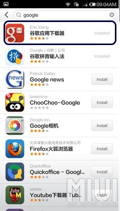 Xiaomi_Google Play