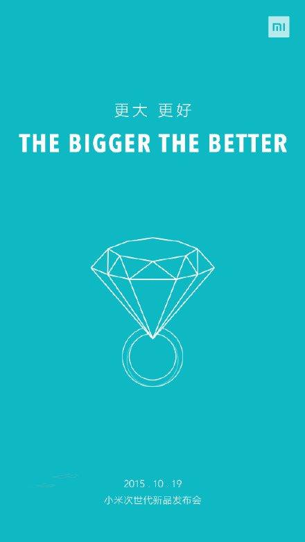Xiaomi_bigger
