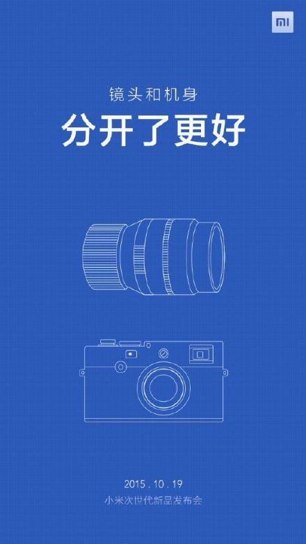 Xiaomi_kamera