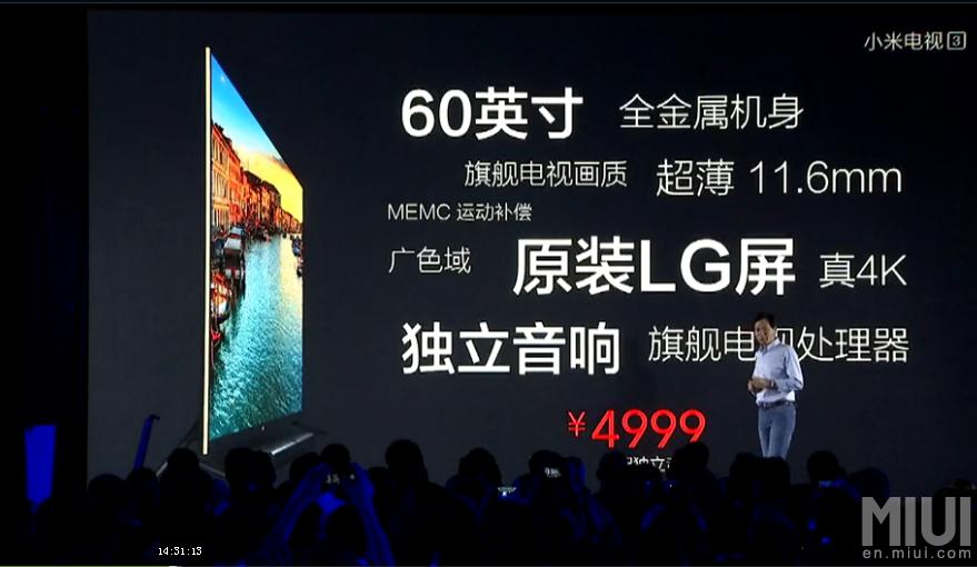 Xiaomi stellt Mi TV 3, Soundbar, Subwoofer, Mi TV Box und eigenen Ninebot (Art Segway) offiziell vor 11