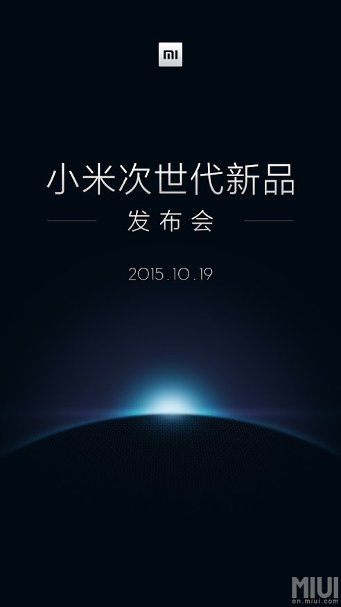 Xiaomi_new_generation