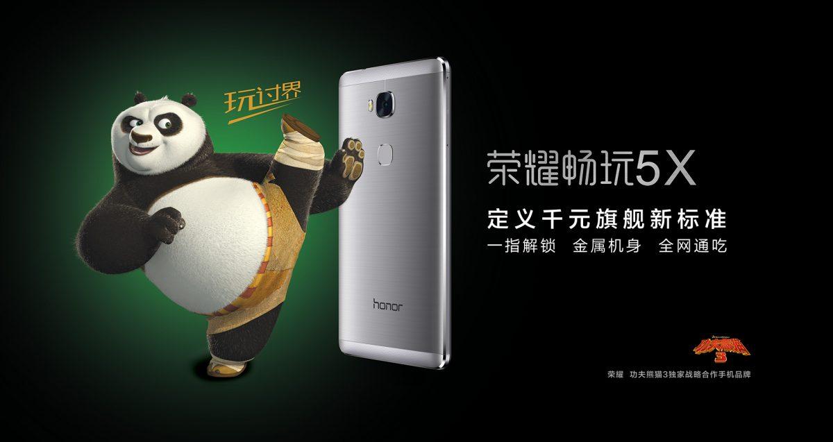 Honor 5X: 5,5 Zoll Smartphone mit Snapdragon 615 wurde offiziell vorgestellt 1