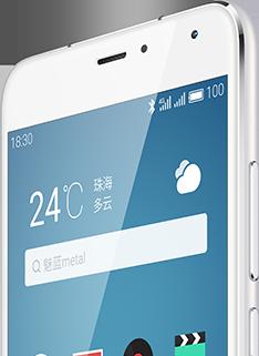 Meizu Metal: das 5,5-Zoll Smartphone mit Fingerabdrucksensor und Metall-Gehäuse offiziell vorgestellt 7