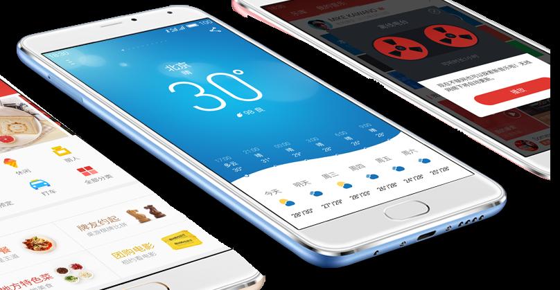 Meizu Metal: das 5,5-Zoll Smartphone mit Fingerabdrucksensor und Metall-Gehäuse offiziell vorgestellt 8